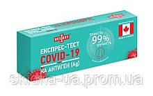 Best Test Тест на антиген COVID-19  A03-50-422 (касета) Назальний