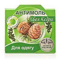 Засіб від молі з ароматом кедру