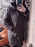 Демисезонная Женская Парка Куртка Olanmear Утеплитель Биопух Размер 54 Фабричный Китай