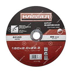 Диск відрізний Haisser 355х3,5х25,4 мм по металу (4111714)