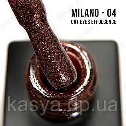 Гель Лак Effulgence Milano 8 Мл № 04