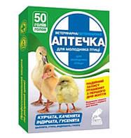 Ветеринарна аптечка №1 на 50 голів