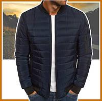 Куртка мужская короткая демисезонная синяя, бомбер без капюшона, ветровка осень весна