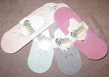 Носки женские невидимые ажурные Bross разных цветов