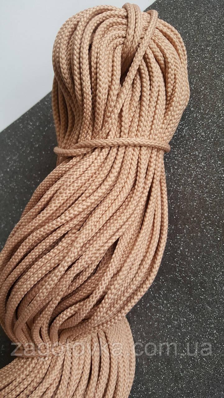 Полиэфирный шнур с сердечником 5мм №10 Бежева пудра
