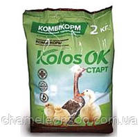 Комбікорм 2 кг старт для курчат , водоплавной птиці (1-8 тижнів) Kolosok