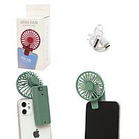 Портативный мини вентилятор с креплением клипсой на телефон. с аккумулятором AOYI 0754A, Зеленый