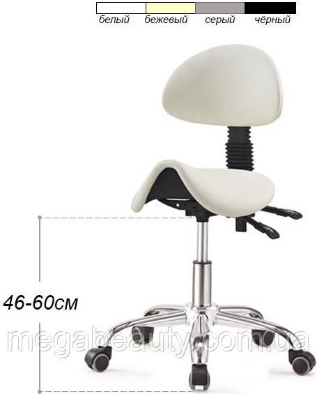 Стілець-сідло для майстра зі зручною спинкою ортопедичний, 1037-3
