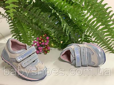 Кроссовки для девочки кожаные Flamingo р. 22 ( 14,0 см) мод.0642