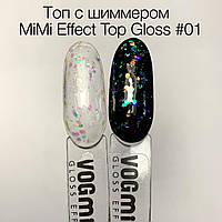 Топ с шиммером MIMI TOP EFFECT-01