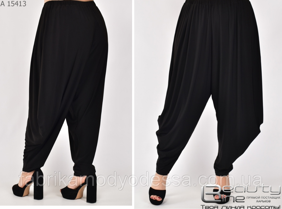 Женские брюки-голифе Украина Размеры: 60.62.64.66.68