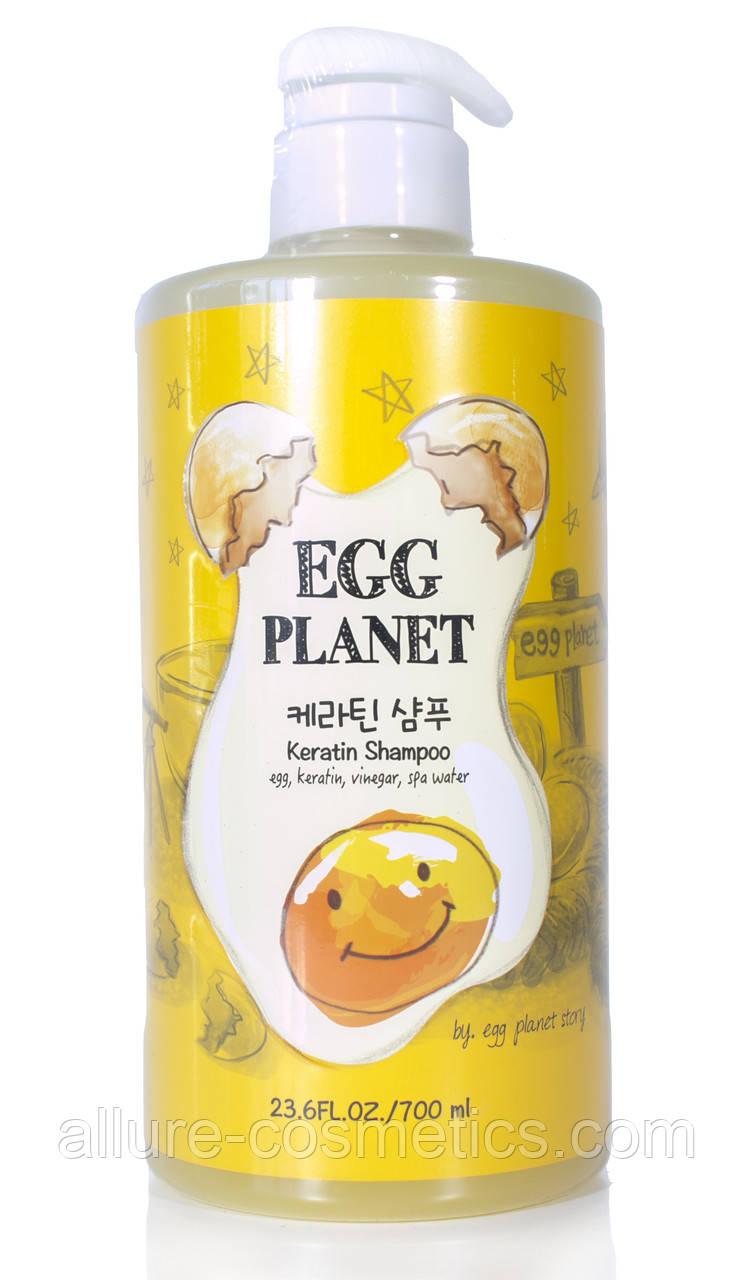 Кератиновый шампунь с яйцом для поврежденных волос Daeng Gi Meo Ri EGG PLANET Keratin Shampoo 700 мл