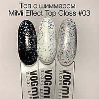 Топ с шиммером MIMI TOP EFFECT-03