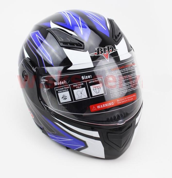 Шлем закрытый с откидным подбородком+очки BLD-157 S- ЧЕРНЫЙ с рисунком сине-белым