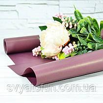 Папір флористична бургудная