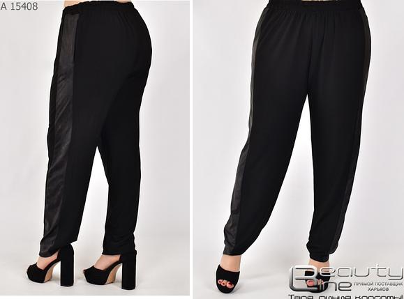 Жіночі брюки великого розміру Україна Розміри: 62-66, 68-72, фото 2