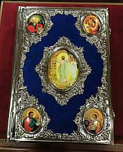 Евангелие на старославянском с вставками бархата 25х35см