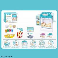 Аппарат для попкорна 1106B (18шт) свет-звук,деньги,продукты,аксес,в кор.36*27*7,5 см, шт