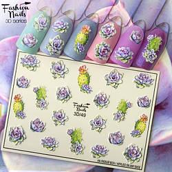 Слайдер-дизайн 3D наклейки для дизайна ногтей  объемные Цветочки Кактус Fashion Nails 3D/49