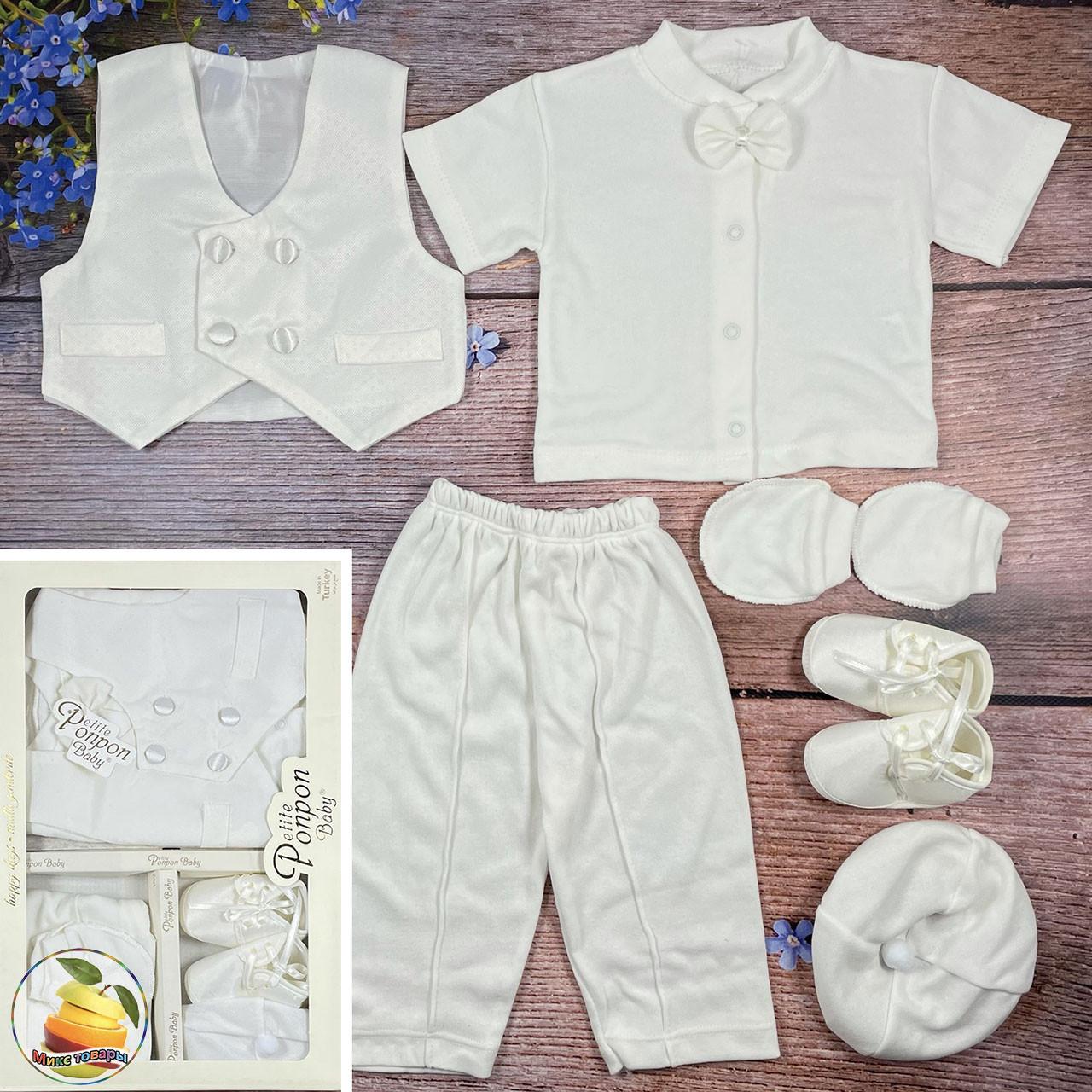 Белый крестильный набор для мальчика Размер: 0-3 месяца (01662)
