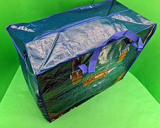 Господарська Сумка , поліпропіленова, з кольоровим малюнком №5 Джинс (10 шт)