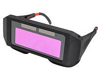Автоматические сварочные очки Хамелеон с авто затемнением