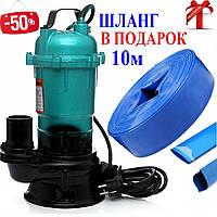 Погружной насос фекальный (дренажный) 1,1 кВт с измельчителем для грязной воды, фекалий, сливных ям WQD 10-10