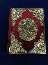 Церковное Евангелие на славянском с вставками бархата, чеканка 29х23см