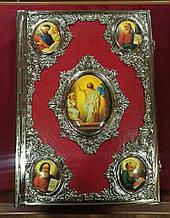 Церковное Евангелие на славянском с кожзам., чеканка 35х25см