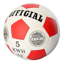 Мяч футбольный OFFICIAL 2500-203 ( 2500-203(Red))