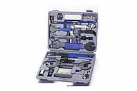Набор ключей KENLI KL-9810 для велосипеда, 37шт, серый (INS-492)