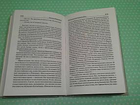 Книга Плаха. И дольше века длится день... Автор Чингиз Айтматов. Издательство АСТ, фото 2