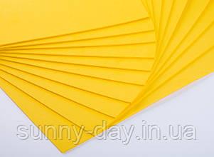 Фоаміран лист 2мм (20х30см), колір  - жовтий темний
