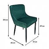 Стілець Colin B Velvet B1 Зелений/Чорний BL.78 Signal (безкоштовна доставка), фото 7