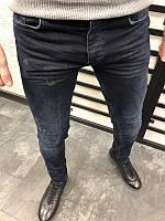 Мужские джинсы приуженные темно синие рваные Джинси чоловічі завужені темно сині рвані