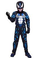 Детский карнавальный  костюм Веном (герои Marvel) 6-8, 120-130