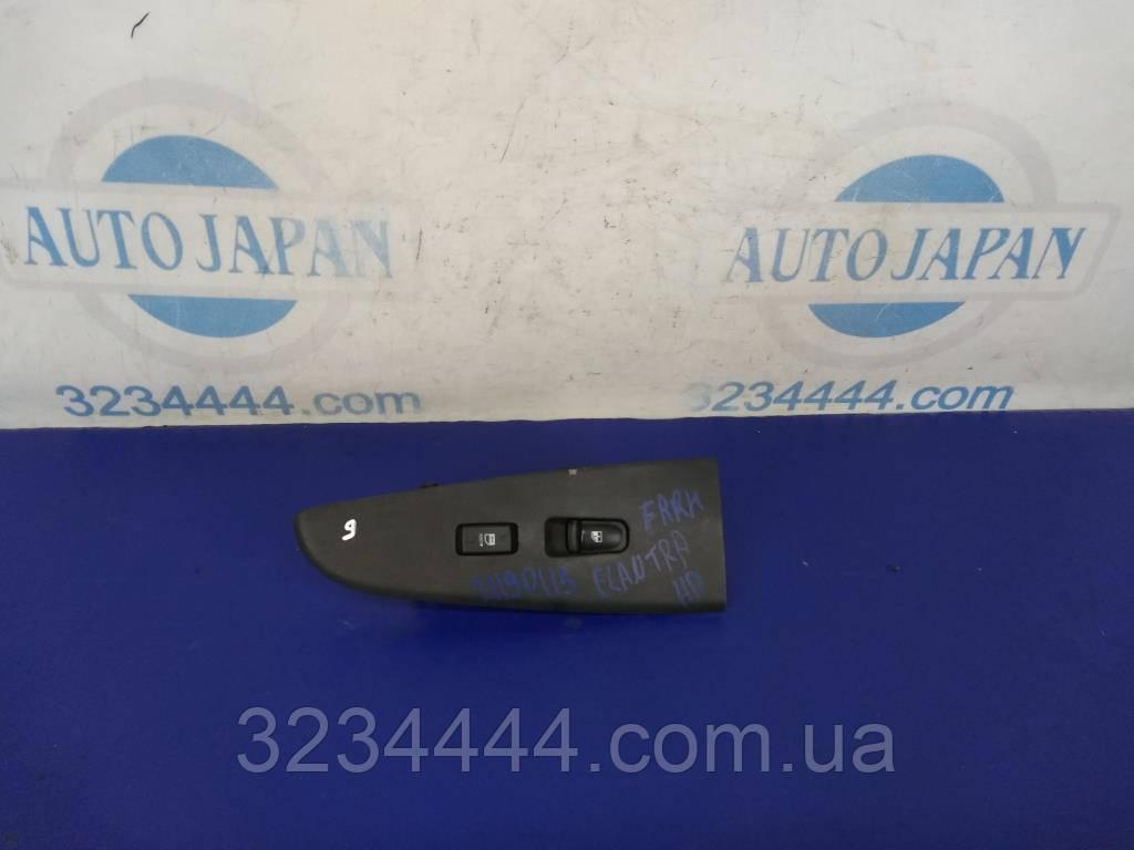 Кнопки стеклоподъемника HYUNDAI ELANTRA HD 06-11