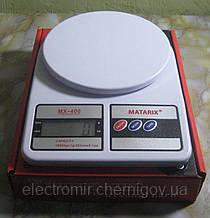 Ваги кухонні електронні Matarix MX-400