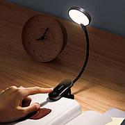 Лампа аккумуляторная с прищепкой для чтения Baseus Comfort Reading Mini Серый (DGRAD-0G)