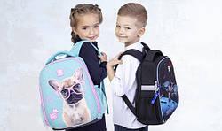 Школьные рюкзаки и для младших классов
