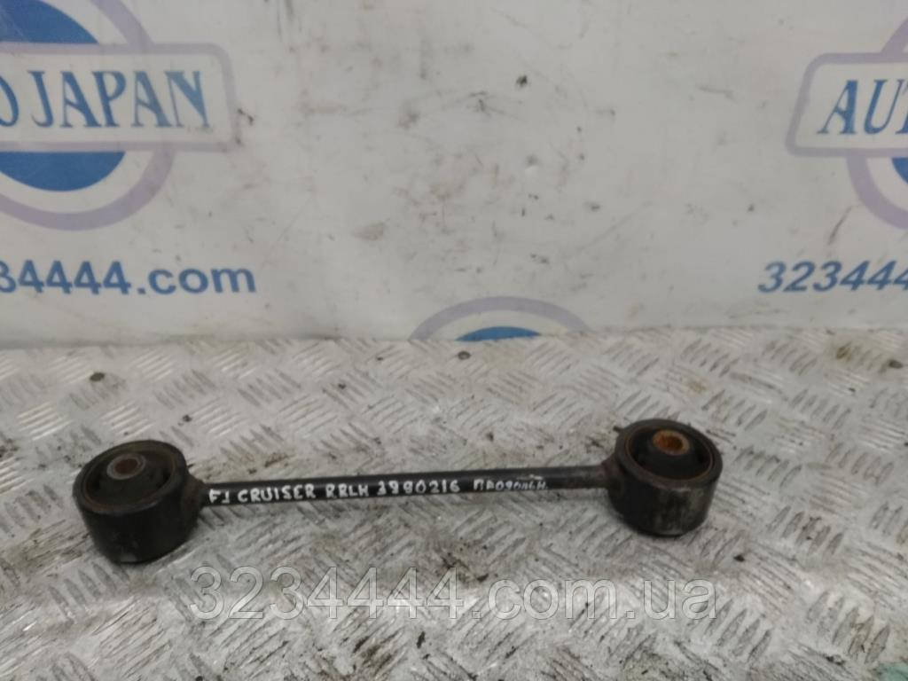 Рычаг задний продольный верхний L левый TOYOTA FJ CRUISER 06-15