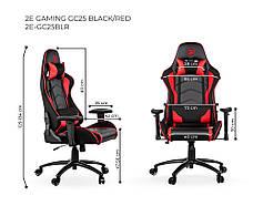 Игровое кресло 2E GC25 Черный/ Красный, фото 3