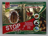 СтопЖук 3мл/2сот инсектицид + ПАВ (прилипатель)10мл+микроэлементы, фото 1
