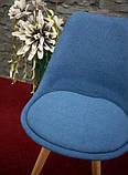 Стул Dior Синий/Бук Signal (бесплатная доставка), фото 4