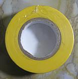 Ізолента Орбіта (20 метрів, жовта), фото 2
