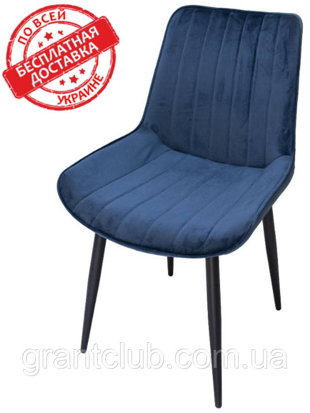 Стілець ALVIS темно-синій Intarsio (безкоштовна доставка)
