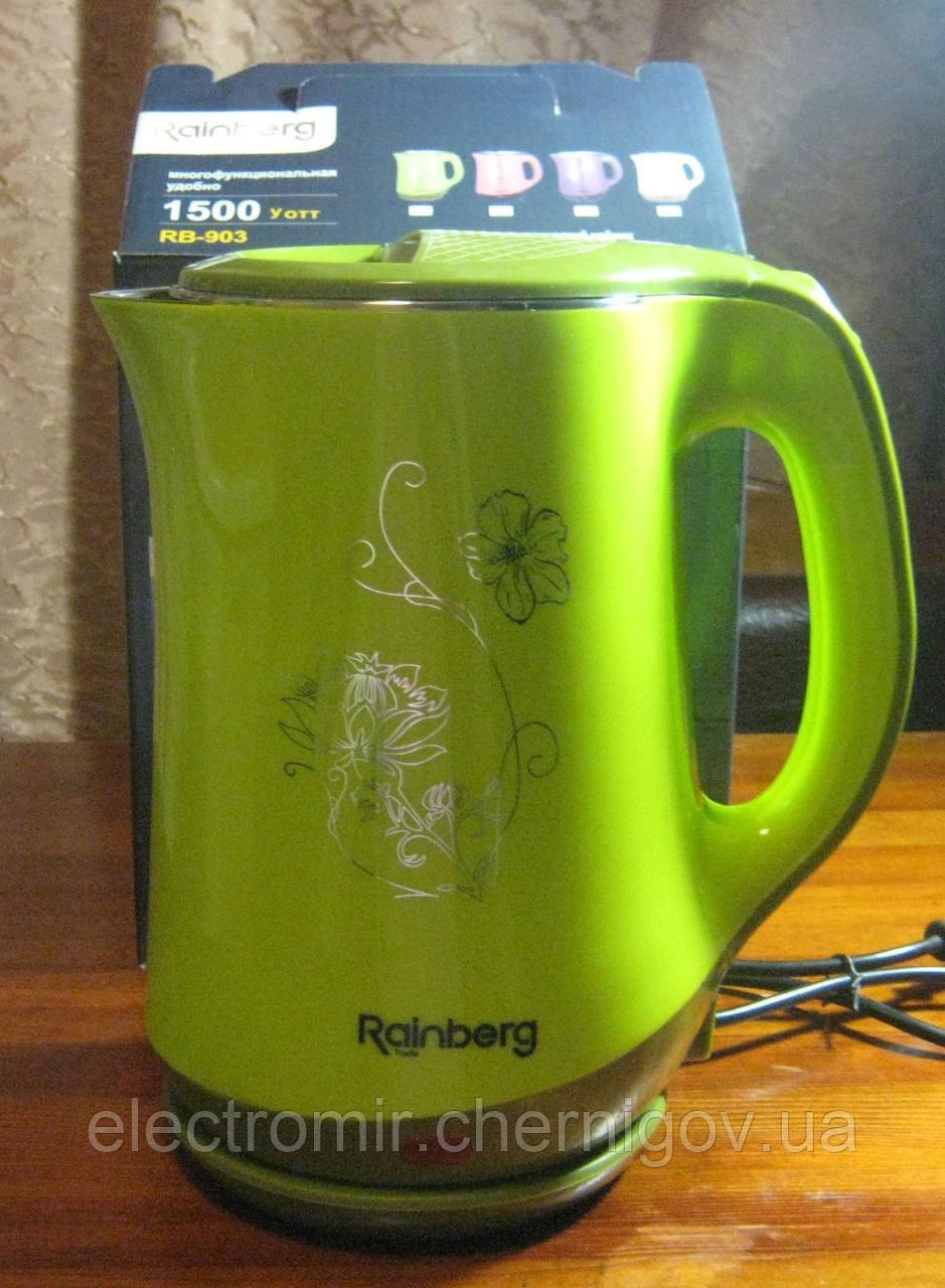 Чайник електричний Rainberg RB-903 (2,5 л, 1500 W, салатовий з візерунком)