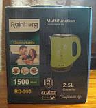 Чайник електричний Rainberg RB-903 (2,5 л, 1500 W, салатовий з візерунком), фото 2