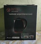Чайник электрический Вітек BT-3114 (2 л, 1500 W, чёрный), фото 2