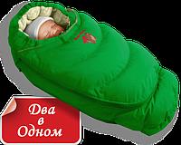 """Пуховый конверт-трансформер """"Alaska"""" Size control (Зеленый+овчина)"""